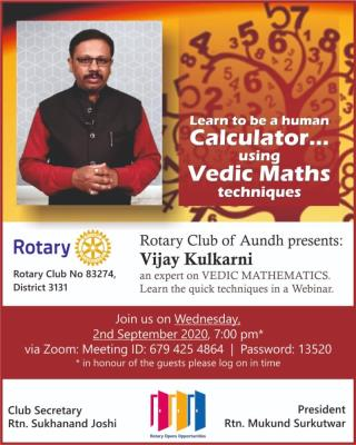 SEMINAR FOR ROTARY CLUB OF AUNDH